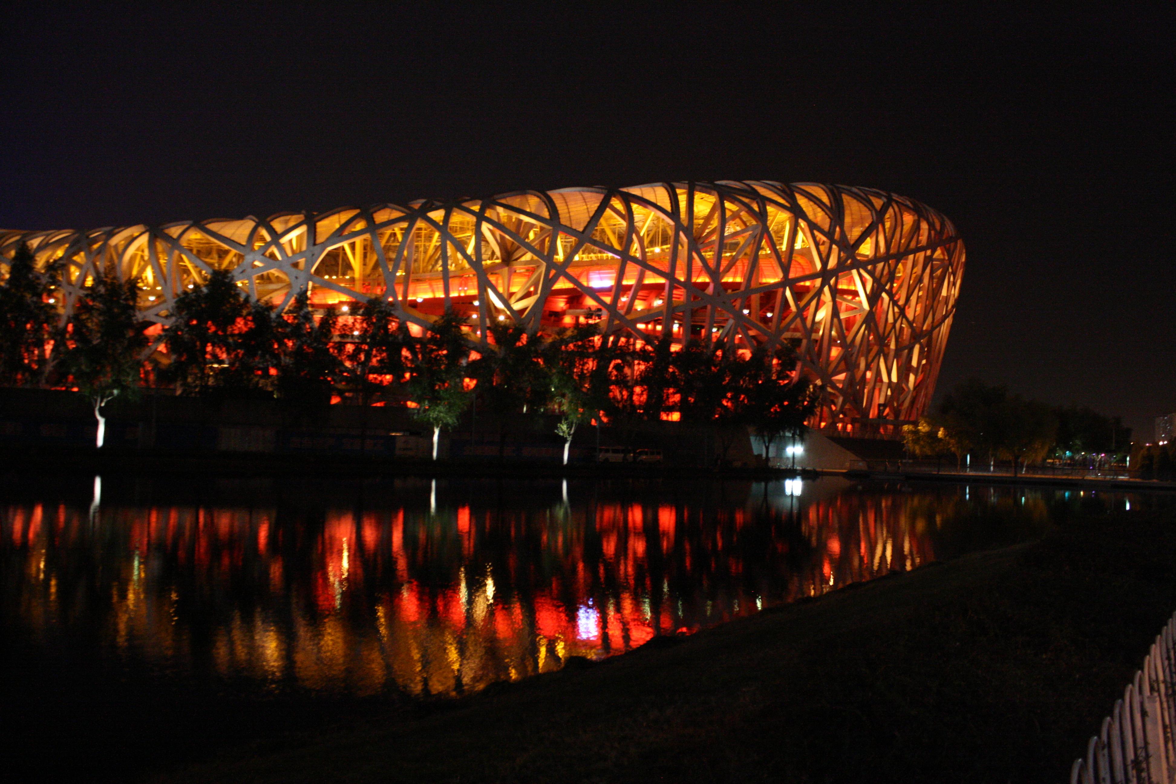 Beijing s olympic stadium the bird s nest for The nest beijing